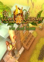 蜜蜂花园:失踪的蜂后
