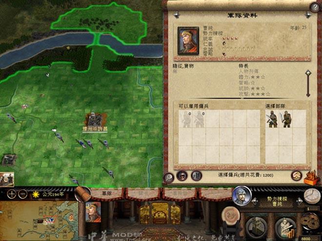 汉之殇全面战争截图5