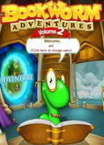 书虫大冒险2(Bookworm Adventures Volume 2)硬盘版