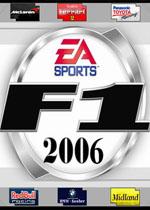 世界一�方程式2006(Formula 1 2006)硬�P版