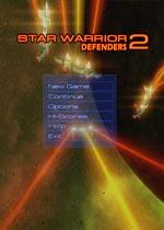星球武士2:防御