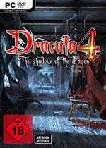 吸血鬼德古拉4:龙之影