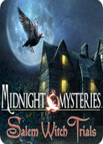 午夜迷踪2塞伦女巫的试练