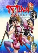 魔唤精灵3富岳幻游记(VM Japan)汉化中文版