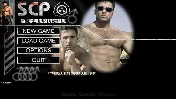 SCP鬼畜版1.2