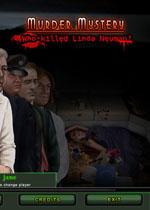 神秘谋杀案:谁杀死了琳达.努曼