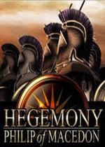 霸权:马其顿的菲利普(Hegemony:Philip of Macedon)硬盘版