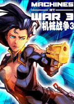 �C械���3(Machines at War 3)PC��C�h化版
