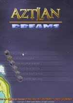 阿兹特兰之梦
