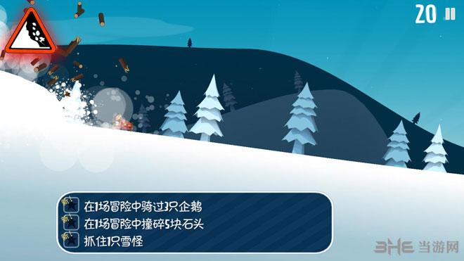 滑雪大冒险西游版截图3