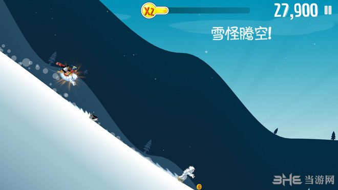 滑雪大冒�U西游版截�D4