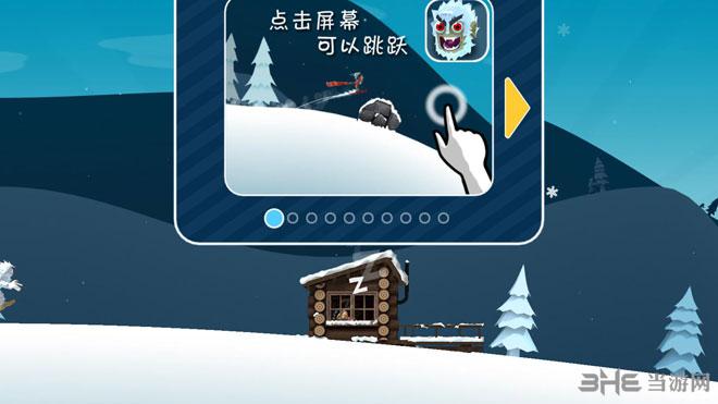 滑雪大冒险西游版截图1