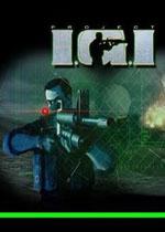 秘密��入1(Project IGI)硬�P版