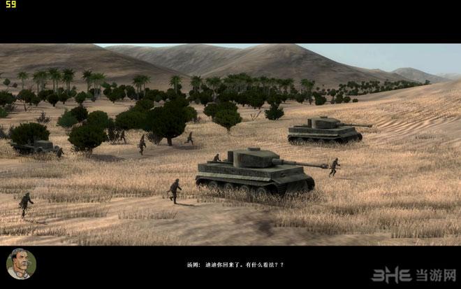 空中冲突:秘密战争截图5