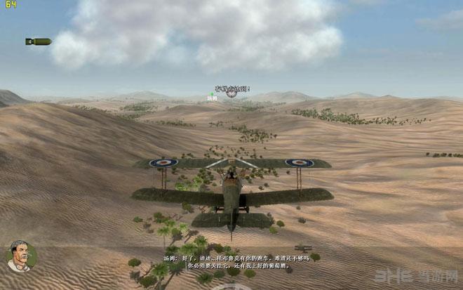 空中冲突:秘密战争截图6