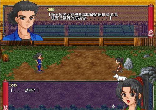 战国美少女图片 战国美少女2下载 忍者 中文版