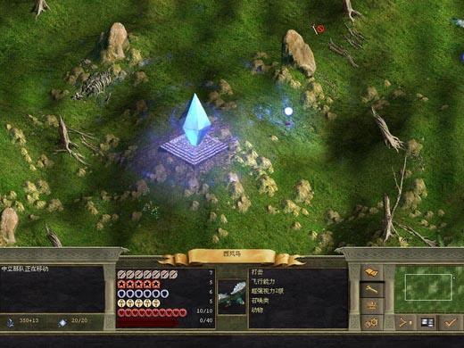 奇迹时代2:巫师王座