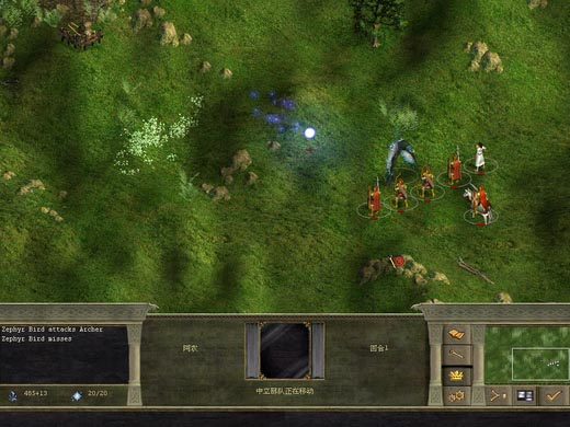 奇迹时代2:巫师王座截图4