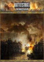 进攻战:进军柏林(Battlestrike:The Road to Berlin)汉化版