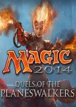 万智牌旅法师对决2014(Magic 2014)完全黄金中文破解版