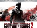 英雄连2汉化破解版下载 带你体验最真实的二战战场