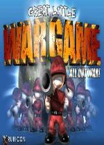 小小大战争电脑版(Great Little Wargame)中文破解安卓版v3.0.5
