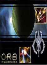 家园外传:星际原动力