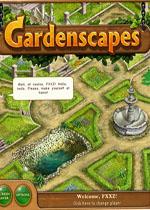 园艺别墅(Gardenscapes)硬盘版
