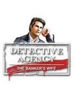 侦探事务所2:银行家的妻子