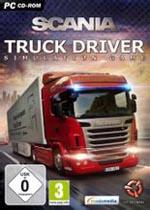 斯堪尼亚重卡驾驶模拟增强汉化版