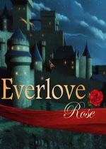 不朽之爱:玫瑰
