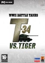 二战坦克:T-34对虎式(WWII Battle Tanks: T34 vs.Tiger)硬盘版