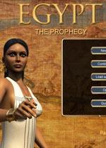 埃及的预言:第一章