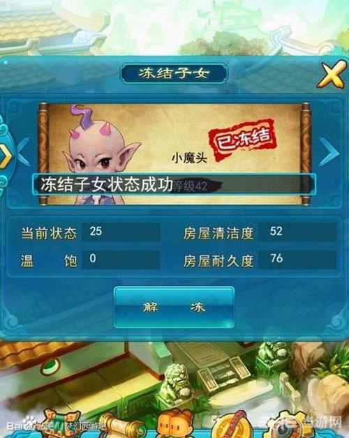 梦幻西游手机版游戏截图曝光 经典Q版人物再现