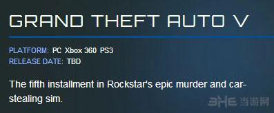 《GTA5》PC版惊现R星E3榜单上