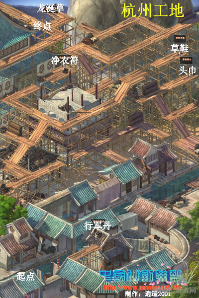 仙剑奇侠传2杭州工地地图