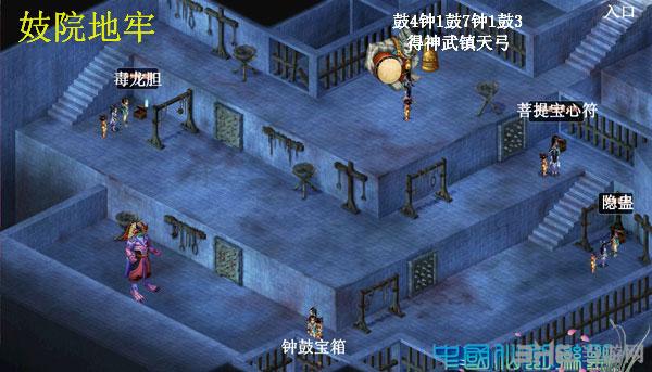 攻略攻略传2全地图仙剑路痴赶紧拿走吧~-完整页去上海住宿奇侠2015图片