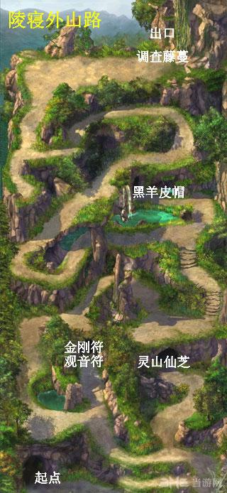 仙剑奇侠传2陵寝外山路地图