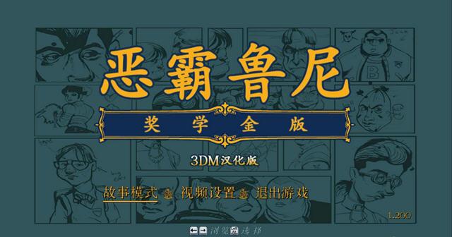 ��(e)霸�尼���W金(jin)版
