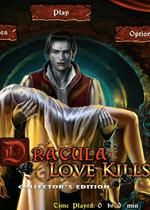 德古拉之绝恋(Dracula: Love Kills)典藏破解版