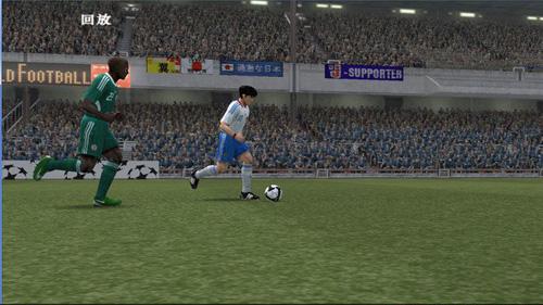 PES6足球小将版第三版截图3