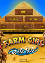 尼罗河的农家少女