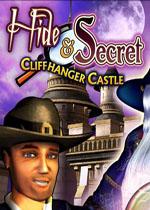 隐藏与秘密2悬疑古堡