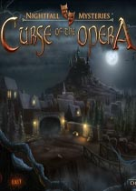 神秘黄昏:歌剧院的诅咒
