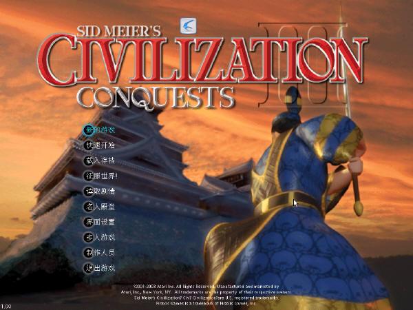 文明3截图0