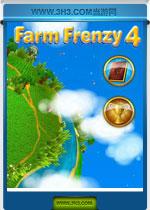���ũ��4(Farm Frenzy 4)�ٷ���ʽ��