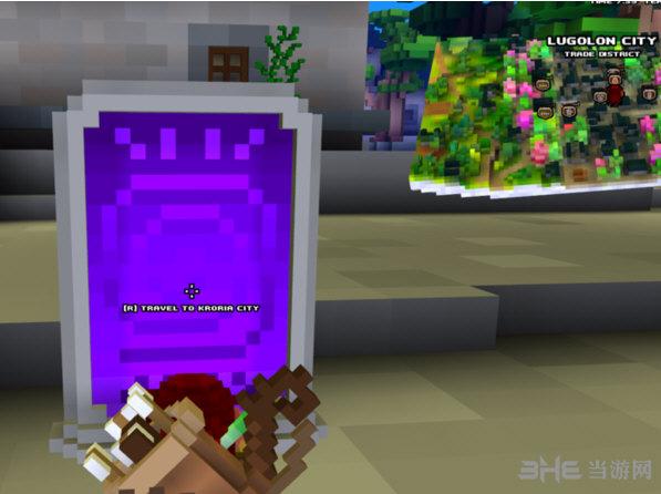 魔方世界传送门MOD截图0