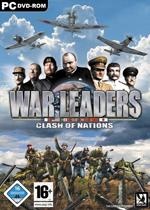 战争领袖国家冲突