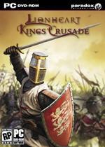 狮心王:国王十字军