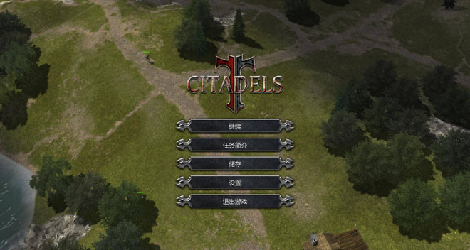 城堡截图6